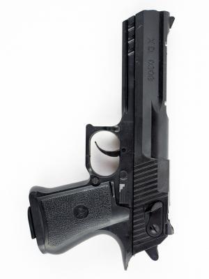 Pistolet - zabawka