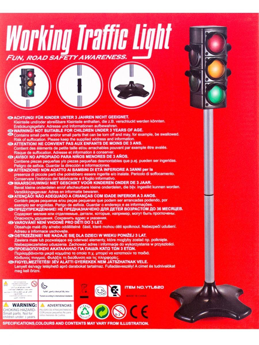 Sygnalizator świetlny - zabawka 72cm